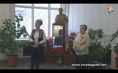 В Павловском Посаде почтили память погибших в битве под Москвой