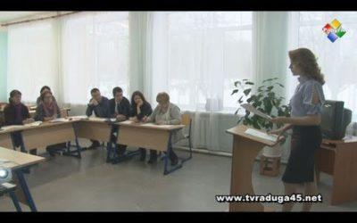 В Павловском Посаде стартовал конкурс «Педагог года-2018»