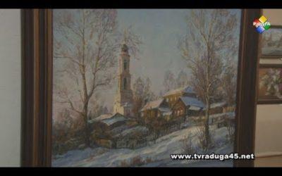 Выставка художников Юрия Федоренкова и Андрея Белоусова открылась в Выставочном зале