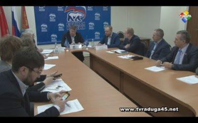 Единороссы собрались на первое в этом году заседание партии