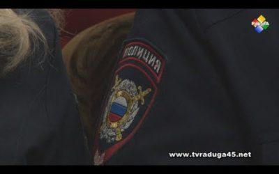 Павловопосадские полицейские подвели итоги работы за 2017 год