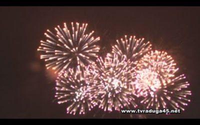Рождественская дискотека собрала сотни павловопосадцев на стадионе Филимоновский