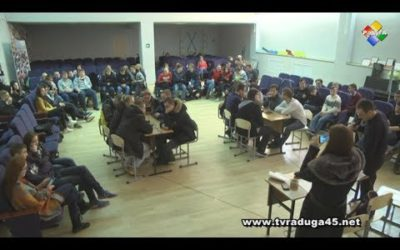 Студенты Павлово-Посадского техникума отметили Татьянин день на брейн-ринге