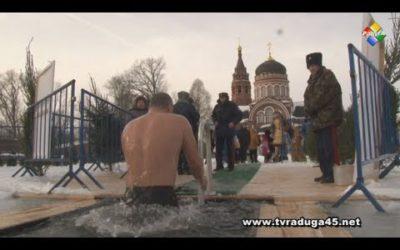 Тысячи павловопосадцев приняли участие в крещенских купаниях