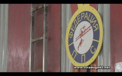 В Павловском Посаде прошли областные соревнования по пожарно-прикладному спорту