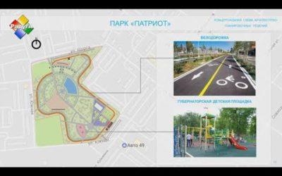 Парк «Патриот» планируется создать в Павловском Посаде