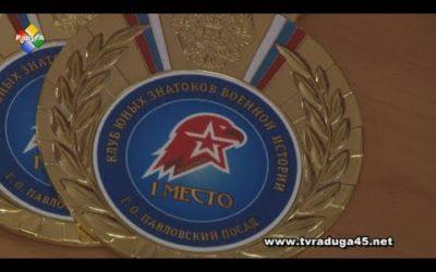 Прошел финал конкурса «Знатоки военной истории»