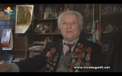 Скончался ветеран Великой Отечественной войны Семён Григорьевич Щедринский