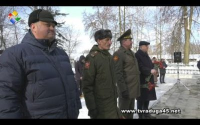 Торжественные митинги прошли в Павловском Посаде