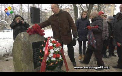 В Павловском Посаде почтили память воинов-интернационалистов