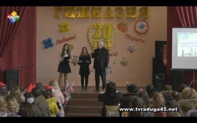 «Европейская весна» наступила в гимназии