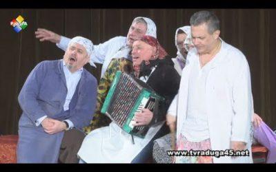 «Фараоны» на сцене ДК «Павлово-Покровский»