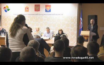 Форум «Управдом» прошел в ДК «Павлово-Покровский»