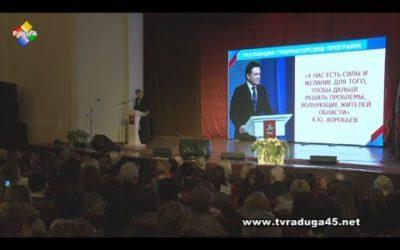 Олег Соковиков подвел итоги деятельности за прошедший год
