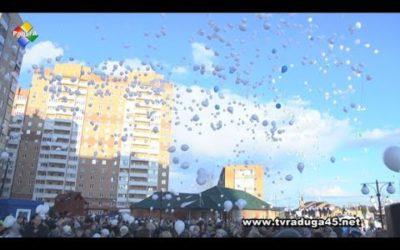 Павловопосадцы почтили память погибших в Кемерово
