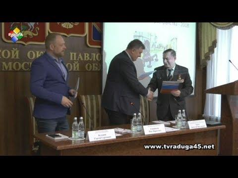 Павлововосадские ветераны подписали трехстороннее соглашение о взаимодействии