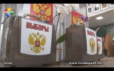 Павловский Посад готов к проведению выборов президента РФ