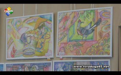 Подведены итоги областной выставки-конкурса «Роспись ткани»