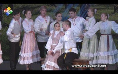 Руководитель ансамбля «Калинка» Юрий Попов – заслуженный работник культуры МО
