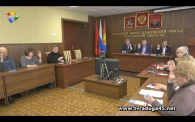 Состоялось очередное заседание  Совета депутатов