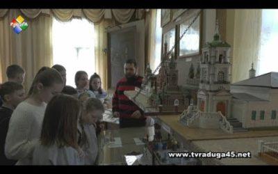 Умные каникулы организованы для павловопосадских школьников