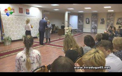 В Павловском Посаде наградили работников культуры и ЖКХ