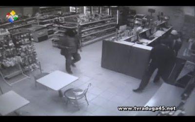 В Павловском Посаде ограбили автозаправку