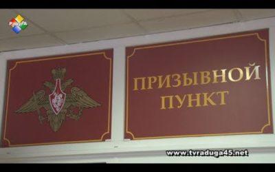 90 павловопосадских новобранцев призовут в армию этой весной