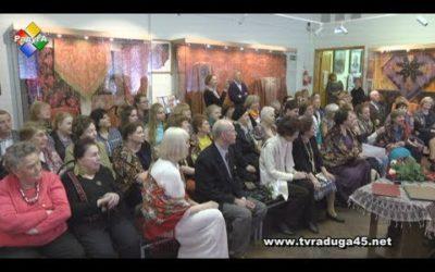 Ирина Дадонова: Творческий путь длиной в 55 лет