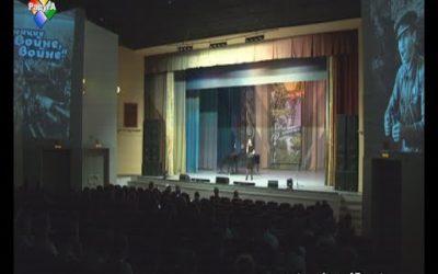 Конкурс патриотической песни прошел в ДК «Октябрь»