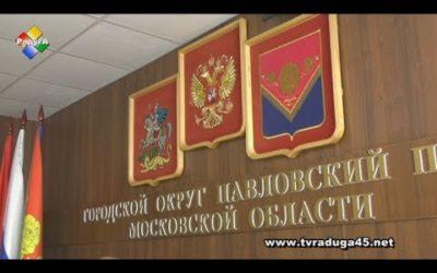 Павловопосадские депутаты утвердили стоимость путевки в детские лагеря