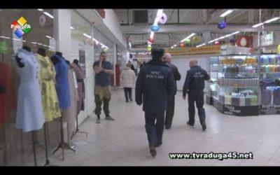 В ТЦ «Павловский Посад» прошла учебная эвакуация