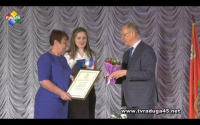 Во дворце культуры Павлово-Покровский наградили павловопосадских тружеников