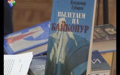 Воскресенский, Мишин, Быковский –  открыватели  космической эры