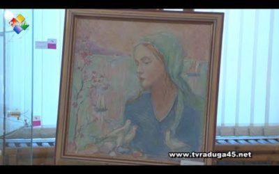 Выставка «Соцветие образов» открылась в Доме Широкова