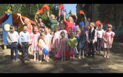 Детский сад «Ласточка» поздравил Павловский Посад с Днем рождения