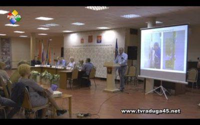 Форум «Управдом» прошел в Павловском Посаде