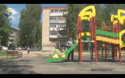 Госадмтехнадзор провел проверку детских площадок