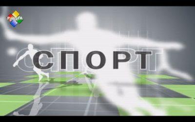 Новости спорта 04 05 18