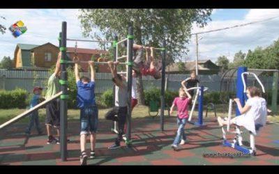 Новую спортивную площадку открыли в Ефимовской школе-интернате