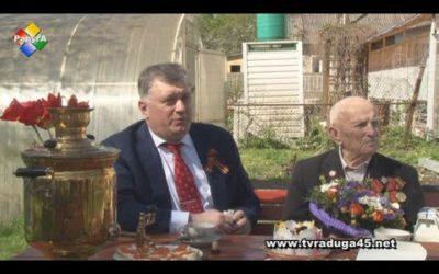 Олег Соковиков навестил ветерана ВОВ Михаила Григорьевича Шишова