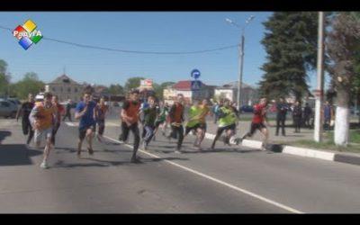 Павловопосадские школьники приняли участие в легкоатлетической эстафете