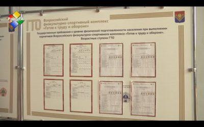 Павловопосадские школьники сдали нормы ГТО