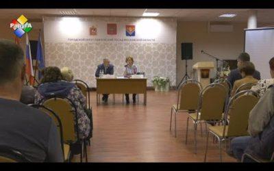 Представители власти встретились со старостами деревень