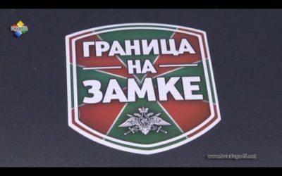 В День пограничника в Павловском Посаде открыли мемориальную доску