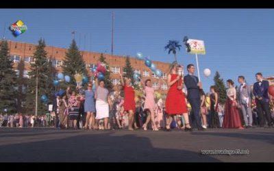 350 павловопосадских выпускников простились со школой