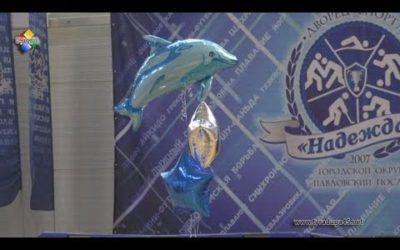 Лагерь «Дельфин» открыл первую смену