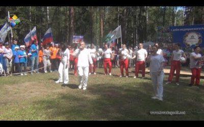 Павловопосадская команда «Психея» стала лучшей