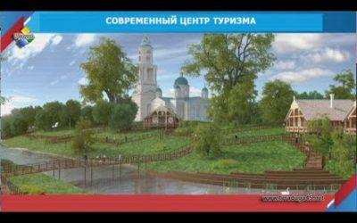 В администрации представил проект Стратегии развития городского округа Павловский Посад
