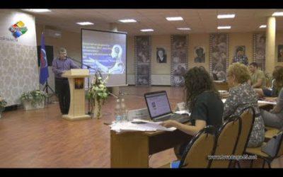 В Павловском Посаде прошла защита проектов премии «Наше Подмосковье»